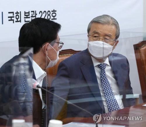 """韩国未来统合党更名为""""国民力量"""""""