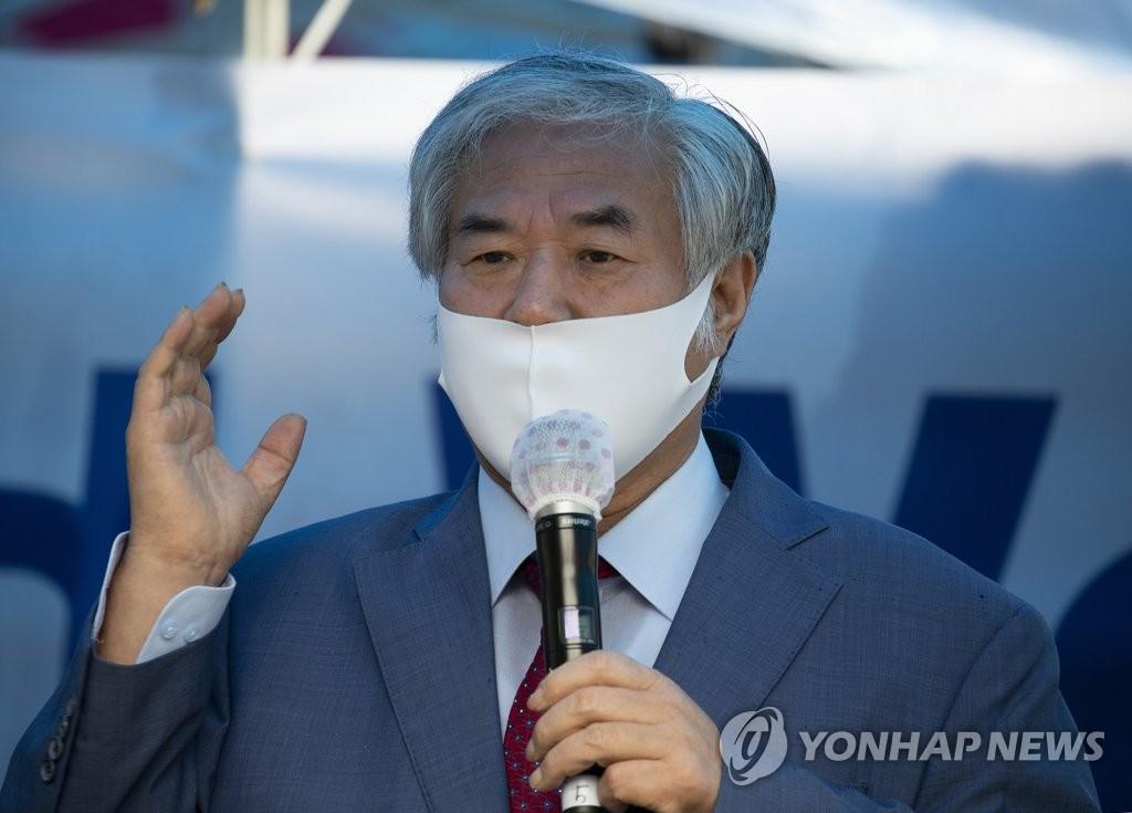 资料图片:全光焄 韩联社