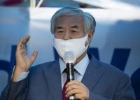 """首尔市拟向""""爱第一""""教会牧师索赔2683万元"""