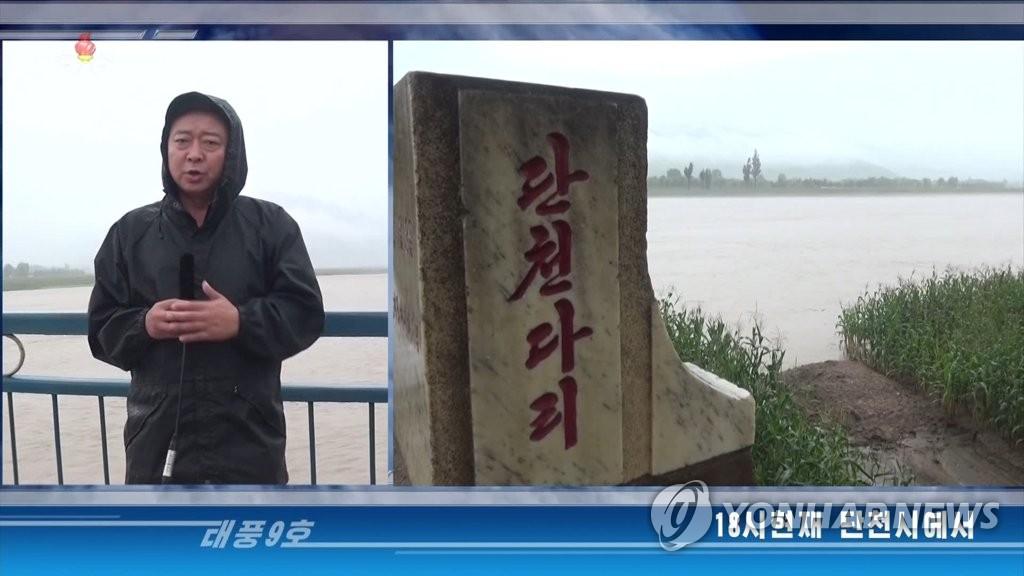 资料图片:2020年9月2日,在咸镜南道端川市,朝鲜中央电视台记者报道洪灾情况。 韩联社/朝鲜中央电视台报道画面截图(图片仅限韩国国内使用,严禁转载复制)