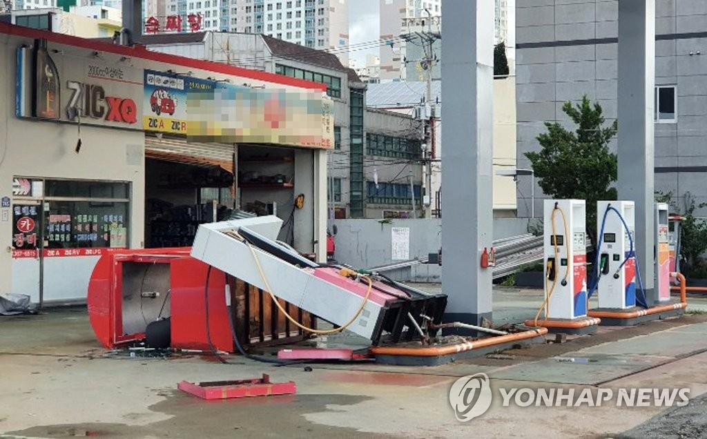 """台风""""美莎克""""过境韩国 致1死22人受灾"""