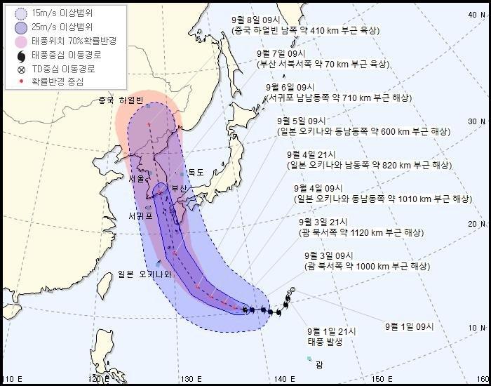 """资料图片:台风""""海神""""预测路径 韩国气象厅供图(图片严禁转载复制)"""