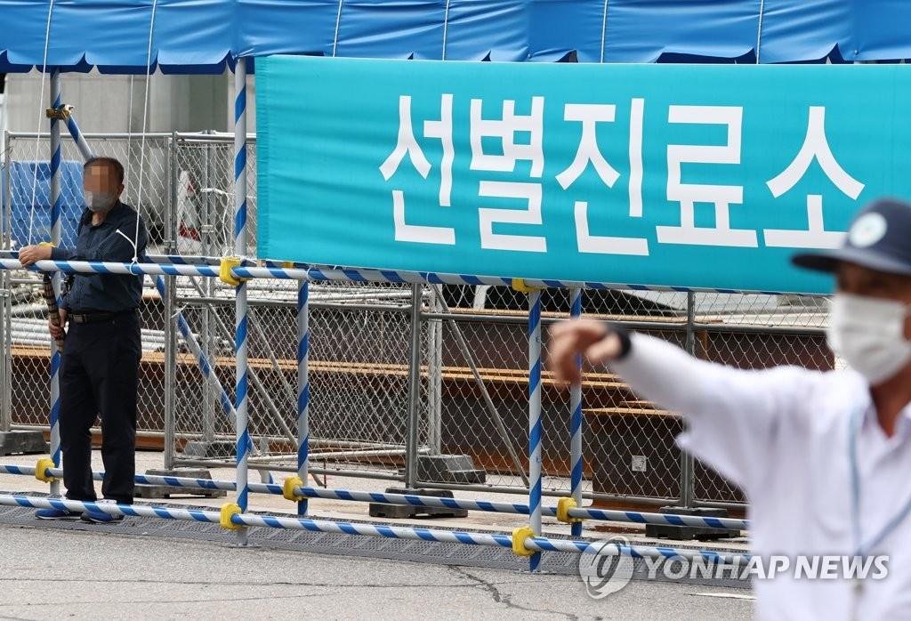 韩首都圈疫情继续扩散至全国各地