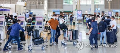 自韩赴华乘客今起登机前须提交两份新冠阴性证明