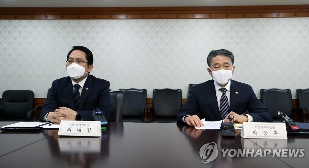 韩政府与医协就叫停医学院扩招达成协议