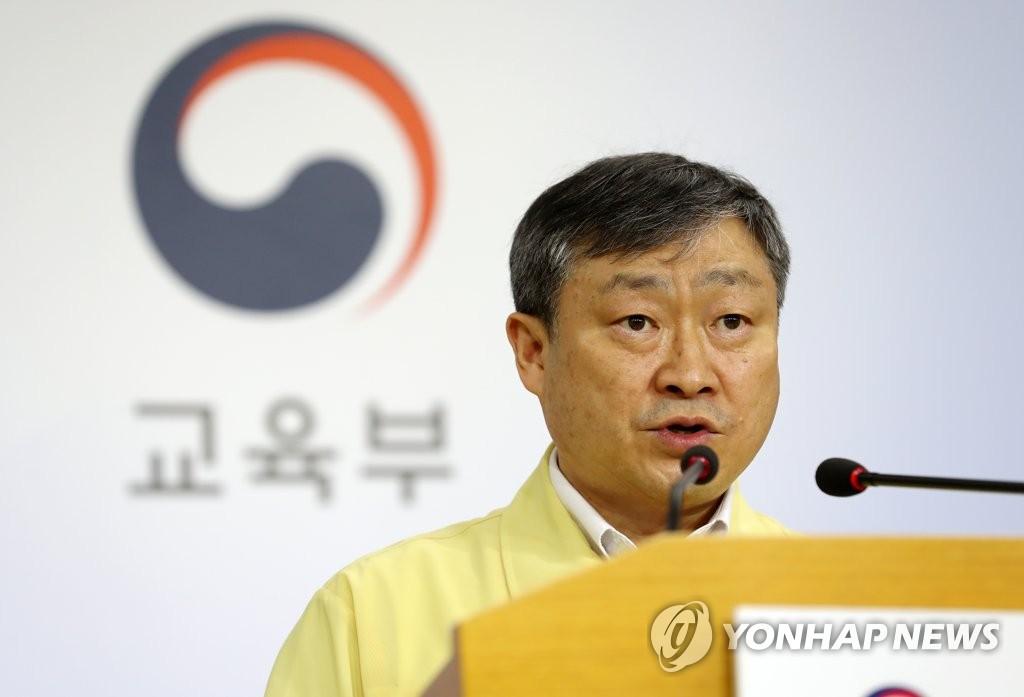 资料图片:9月4日,教育部次官(副部长)朴柏范在记者会上发言。 韩联社