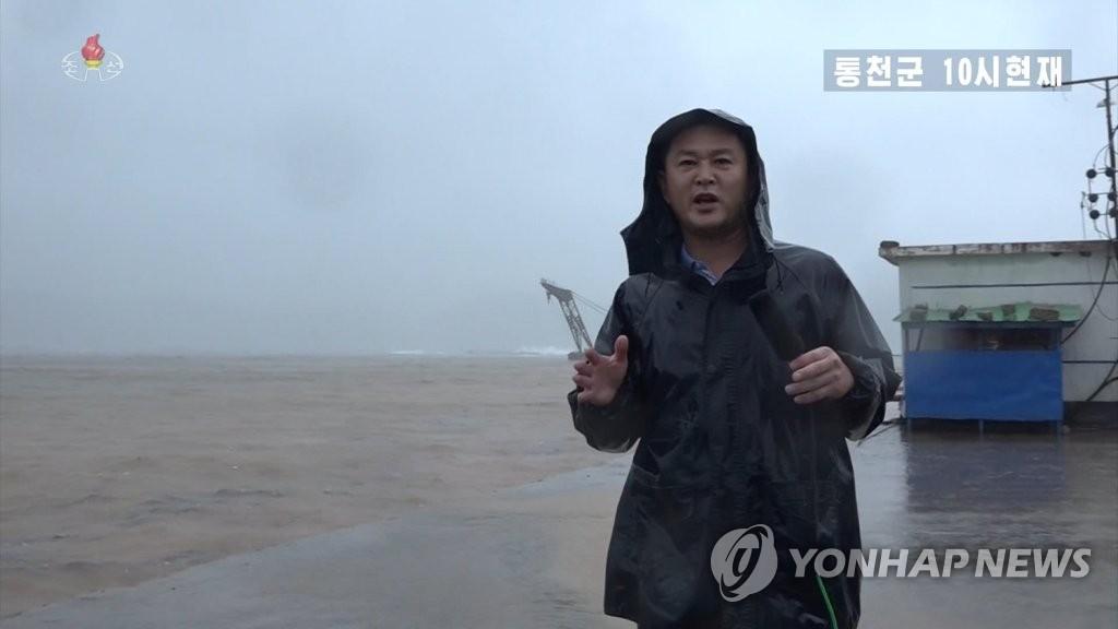 """朝媒实时报道台风""""海神""""消息"""