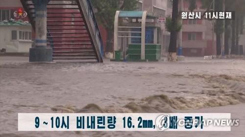 朝鲜将设防汛基建专业企业防范洪灾