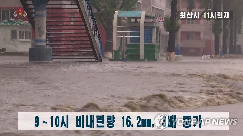 资料图片:朝鲜中央电视台9月7日上午11时报道了江原道元山市的台风受灾情况。 韩联社/朝鲜中央电视台画面截图(图片仅限韩国国内使用,严禁转载复制)