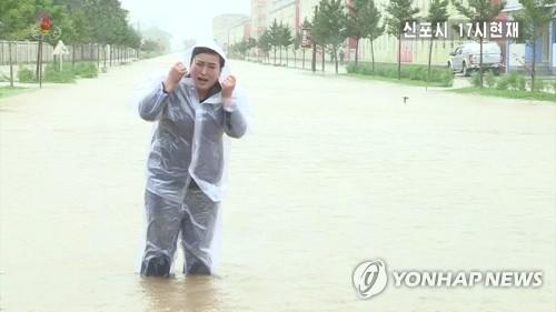 朝鲜竭尽全力开展防汛防台工作