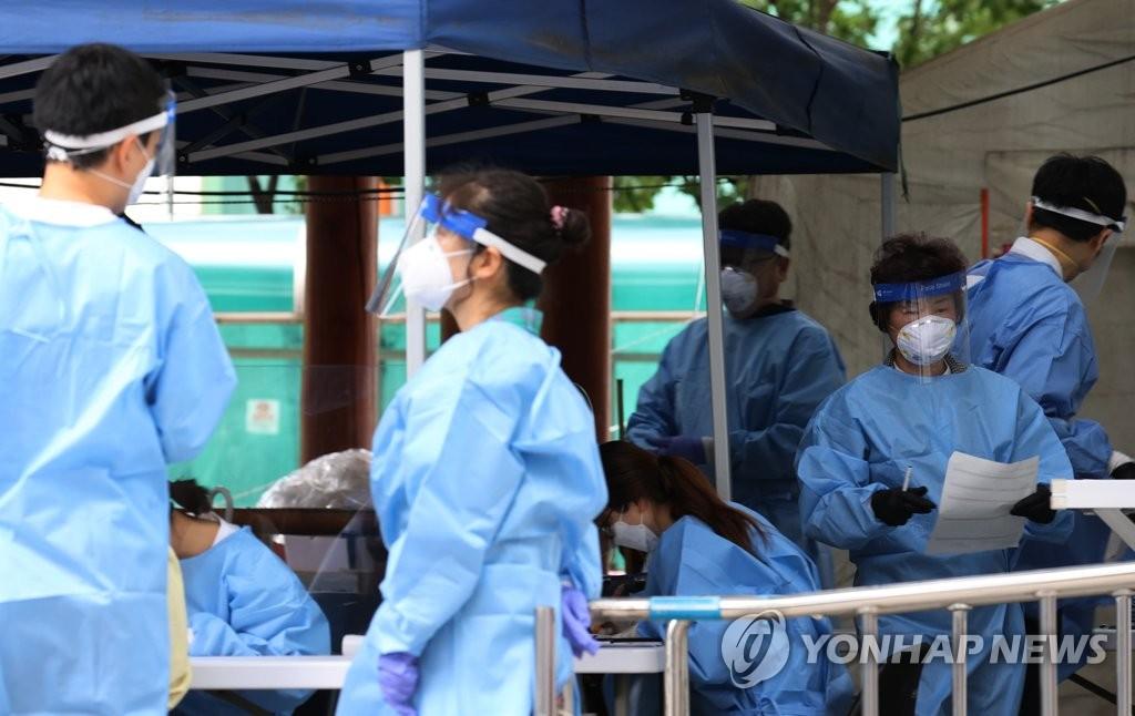 详讯:韩国新增156例新冠确诊病例 累计21588例