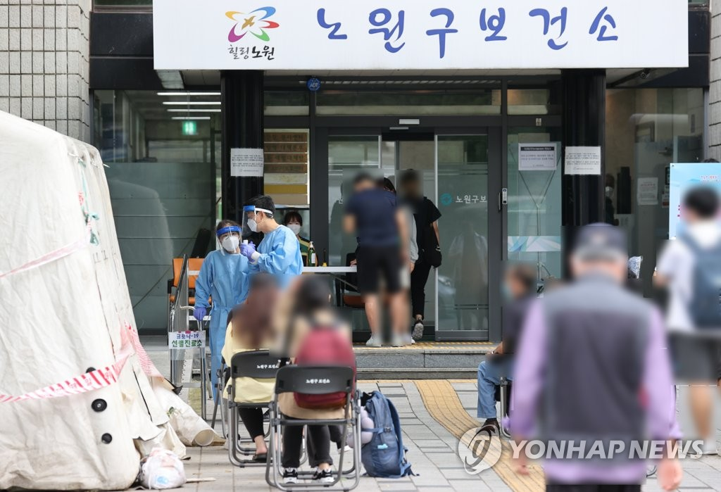 详讯:韩国新增155例新冠确诊病例 累计21743例