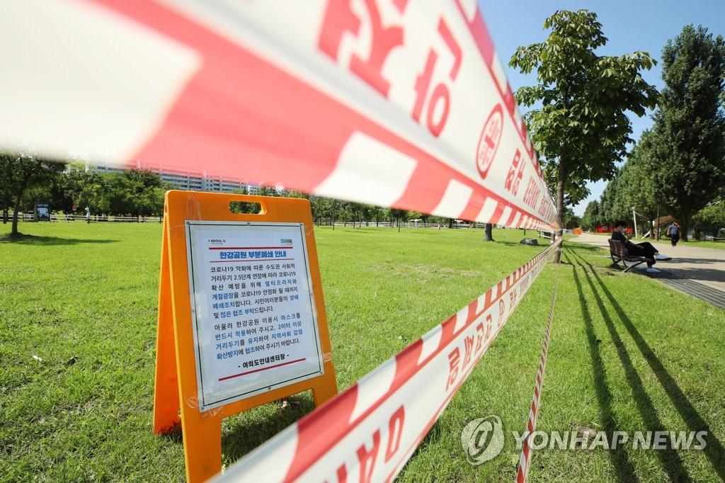 韩政府:首都圈疫情趋稳时不再延长加强版措施