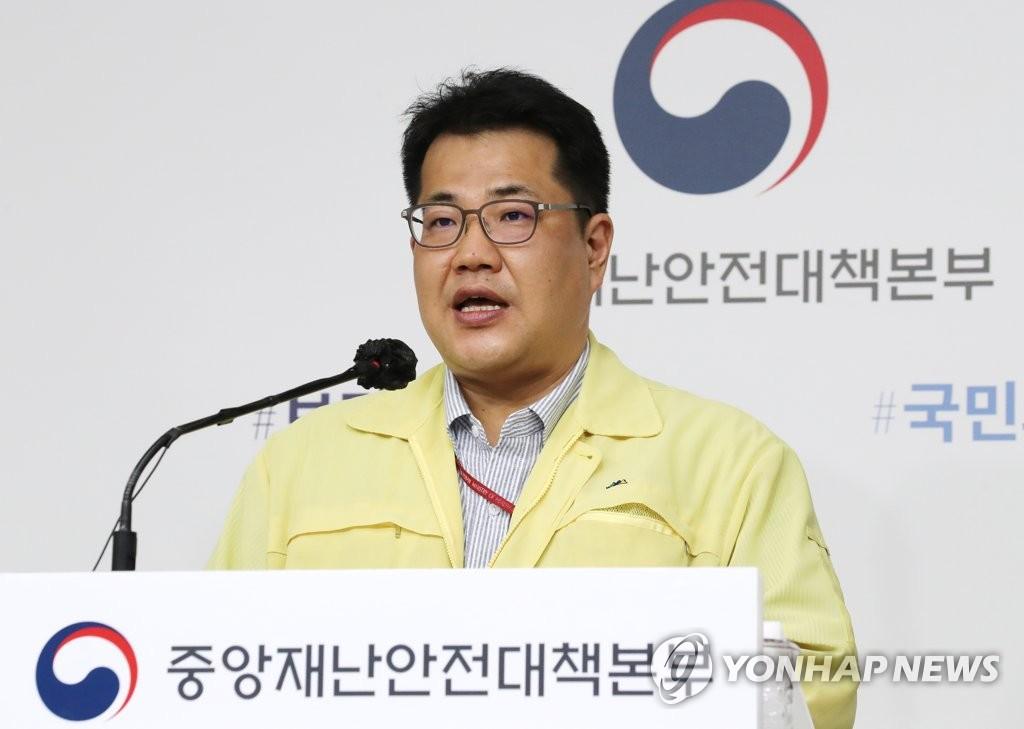 资料图片:孙映莱 韩联社