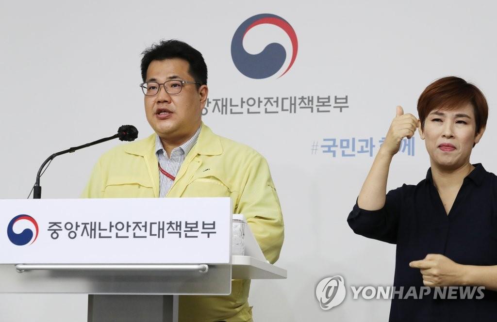 资料图片:韩国中央应急处置本部战略企划组长孙映莱 韩联社