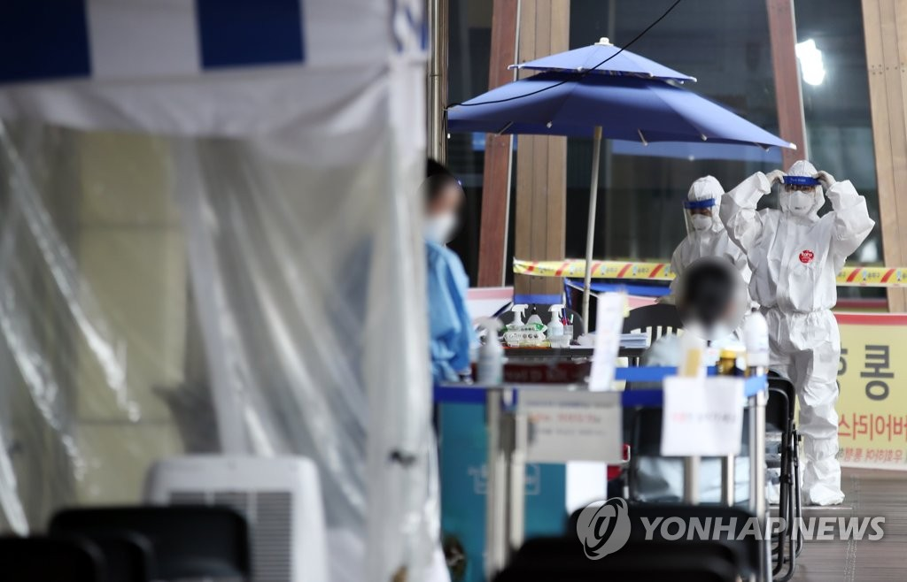 简讯:韩国新增109例新冠确诊病例 累计22285例