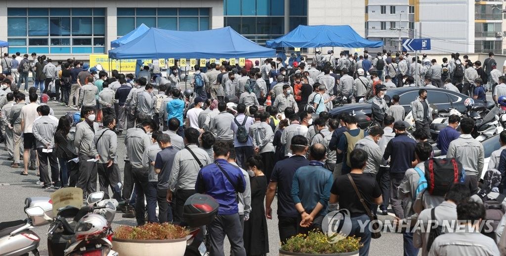 简讯:韩国新增155例新冠确诊病例 累计21743例