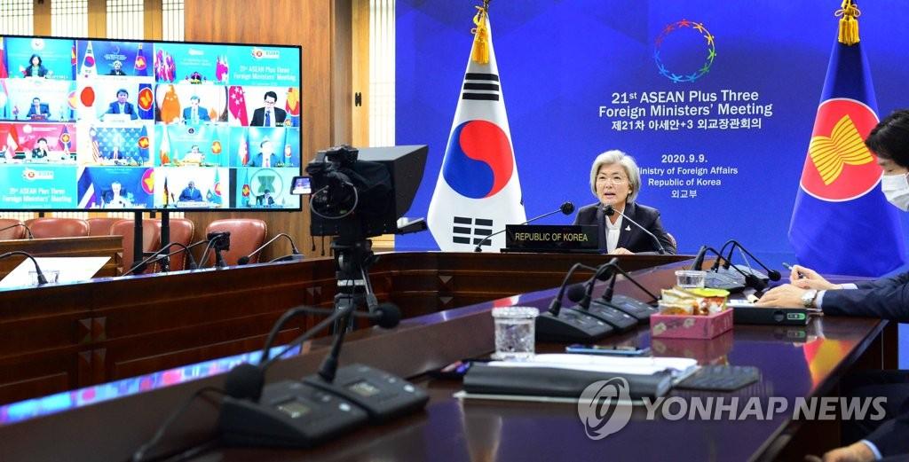 资料图片:9月9日,韩国外交部长官康京和在东盟与韩中日(10+3)外长视频会议上发言。 韩联社/韩国外交部供图(图片严禁转载复制)