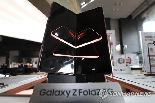 三星Galaxy Z Fold2预约量逼近六万