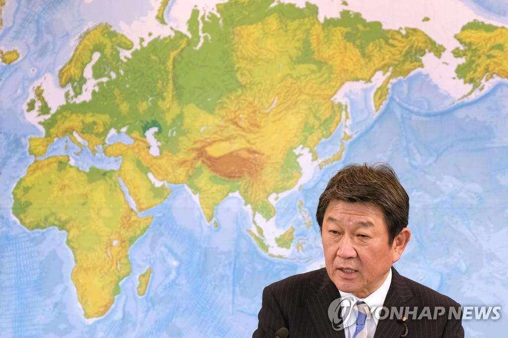 资料图片:日本外务大臣茂木敏充 韩联社