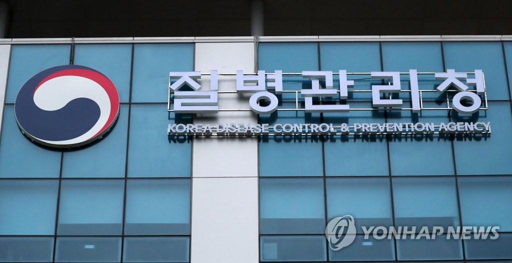 韩拟修改传染病预防法保护患者隐私