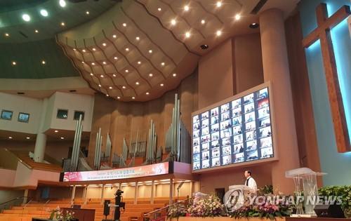 韩政府拟放宽教会线下礼拜人数限制