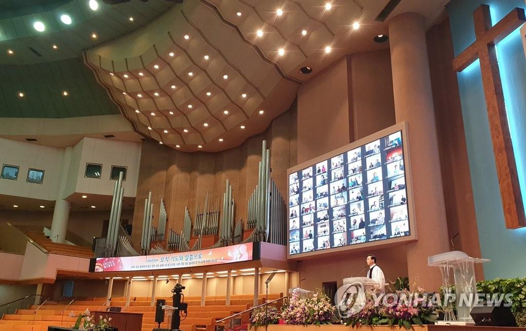 资料图片:9月13日,在首尔市汝矣岛纯福音教会,周日礼拜空场进行。 韩联社/汝矣岛纯福音教会供图(图片严禁转载复制)