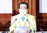 简讯:韩政府下调首都圈防疫措施级别至第二级