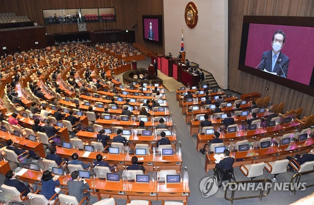 韩国朝野就下周通过补充预算案达成一致