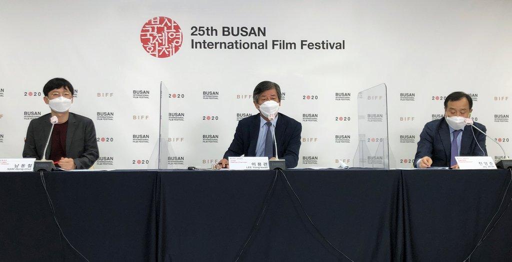 第25届釜山国际电影节在线记者会现场照 韩联社/釜山国际电影节供图(图片严禁转载复制)