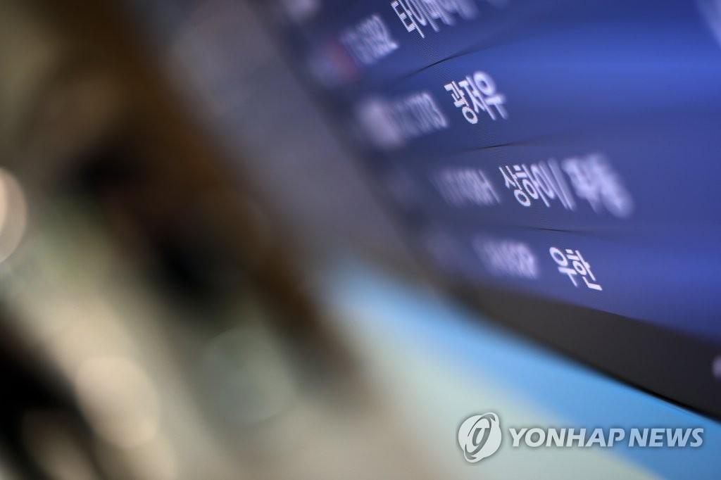 资料图片:仁川至武汉航线时隔8个月复飞。 韩联社