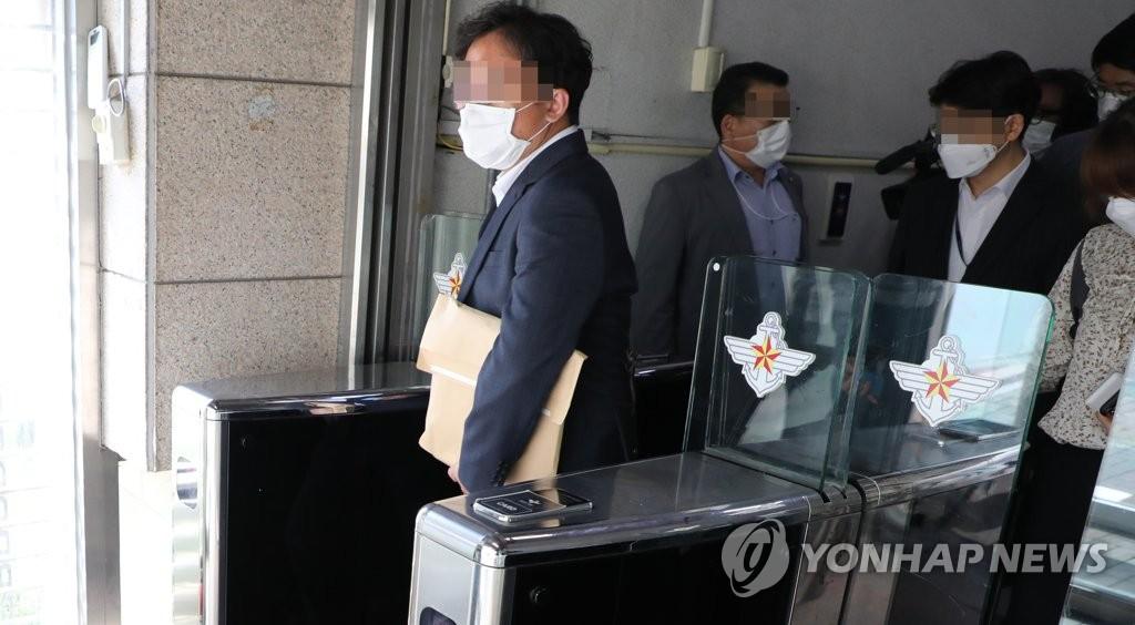 韩检方搜查国防部