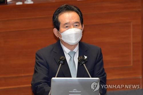韩总理丁世均致函日本首相菅义伟强调合作