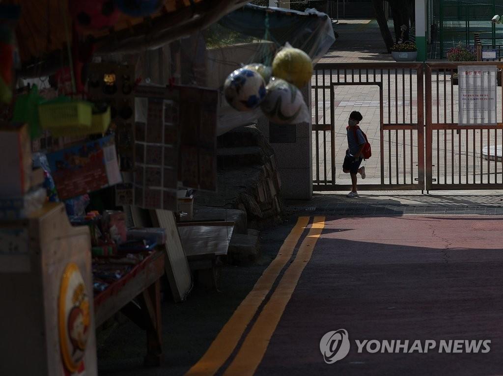 韩政府发放育儿补助减轻疫情下家庭负担