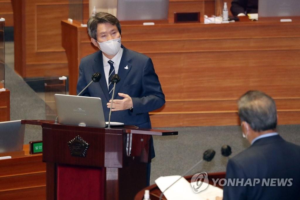 韩统一部长官提出在朝设韩国代表部构想