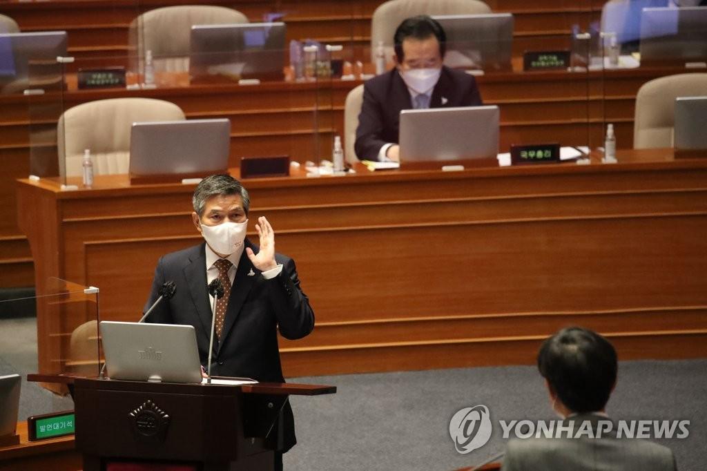 韩防长:尚未发现朝方在劳动党建党日挑衅动向