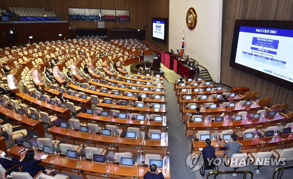 韩国国会质询政府经济工作会议今将举行