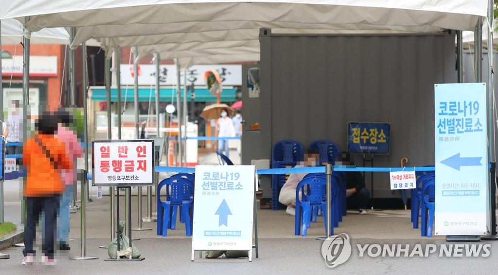 资料图片:9月16日上午,在首尔市永登浦保健所新冠筛查点,市民们排队候检。 韩联社