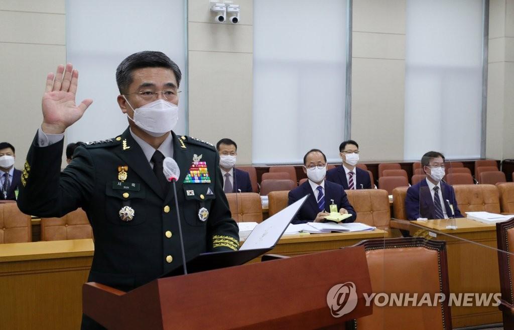 韩防长被提名人宣誓