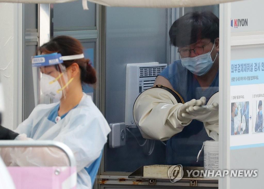 资料图片:新冠筛查诊所 韩联社