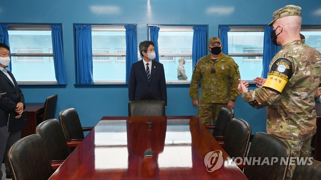 联合国军批准板门店游重新开放