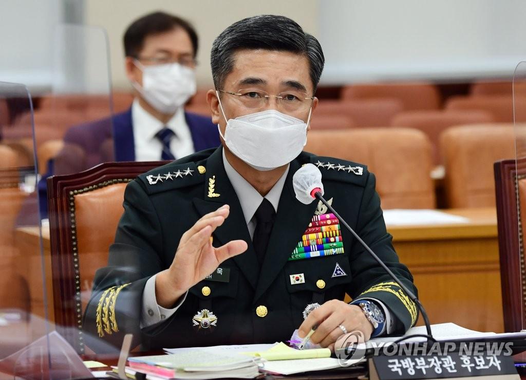 9月16日,国防部长官被提名人徐旭出席国会国防委员会举行的人事听证会。 韩联社