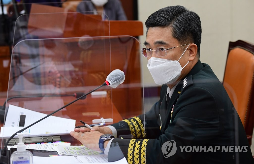 韩防长被提名人:应当维持韩日军情协定