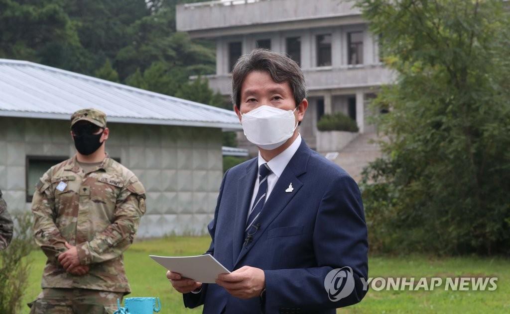 韩统一部长官:望韩朝尽早恢复联络渠道