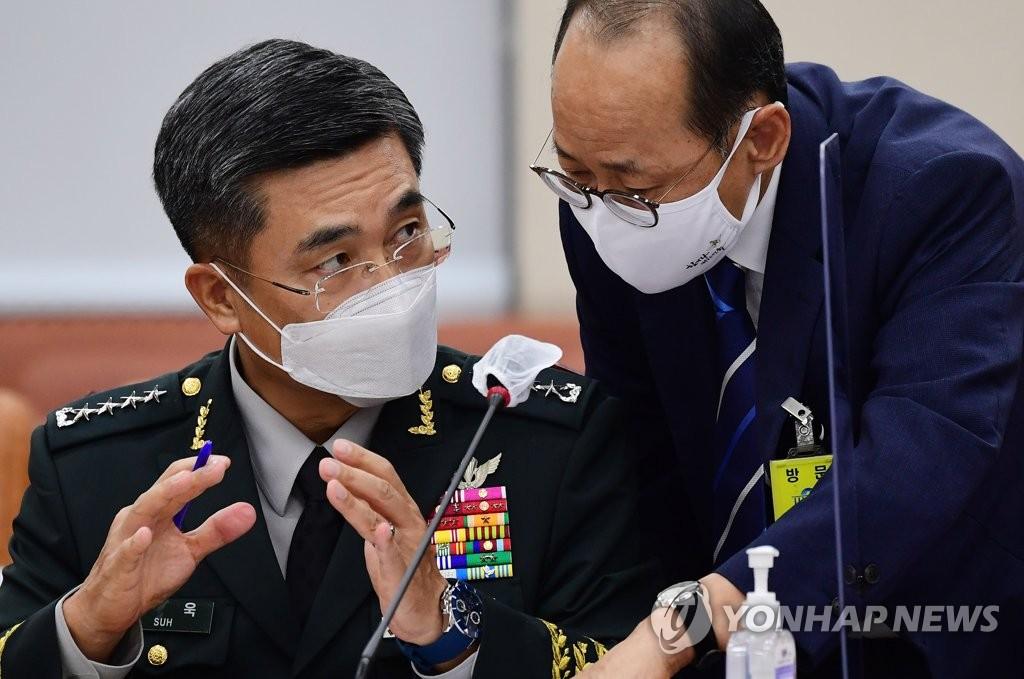 韩国国防部长官被提名人:朝鲜大体上遵守军事协议