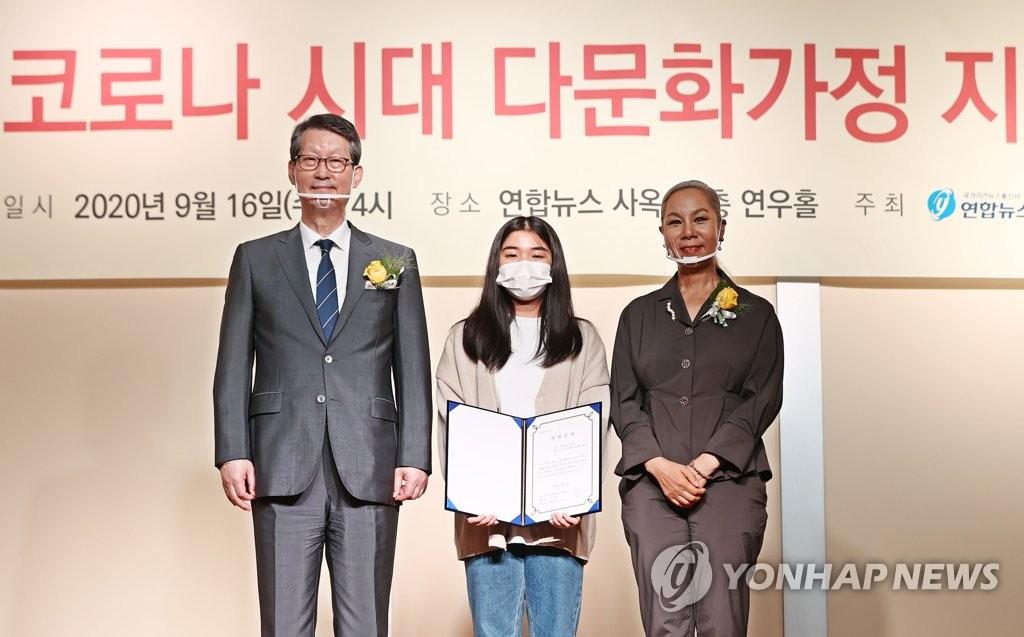 2020韩联社多元文化论坛开幕