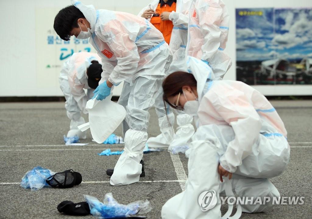 详讯:韩国新增153例新冠确诊病例 累计22657例