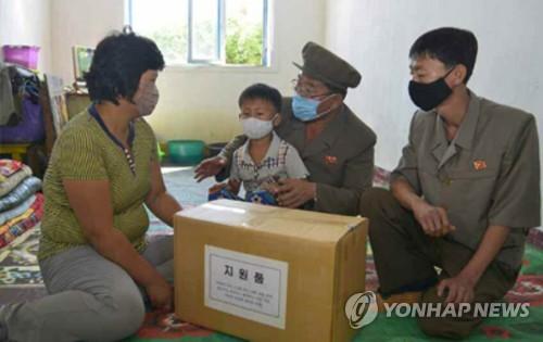 朝鲜劳动党动员干部家属加快灾后重建