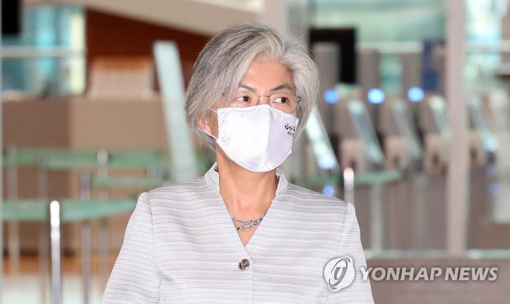 资料图片:韩国外交部长官康京和 韩联社