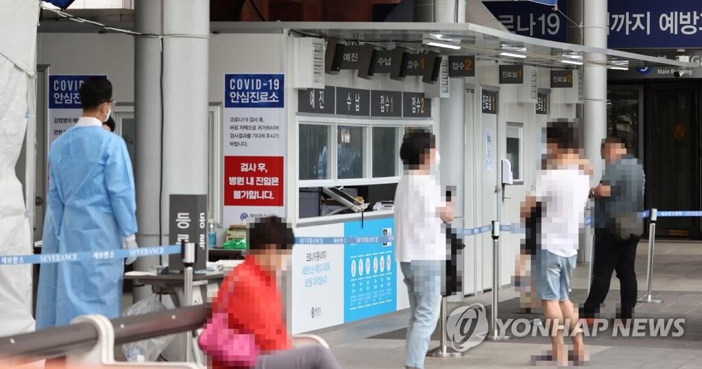详讯:韩国新增126例新冠确诊病例 累计22783例
